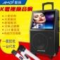 夏新522广场舞音响带显示屏大功率重低音视频播放器户外音箱K歌