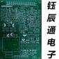 昆山线路板厂家直销――双面板 XR-F95