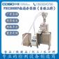 东莞卡索自动上料自动喂料水口料金属分离仪机器塑料颗粒粉末专用